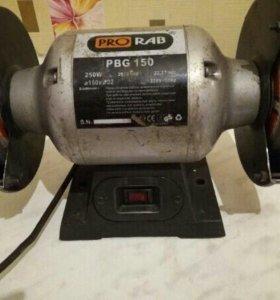Заточный станок PRO RAB PBG 150