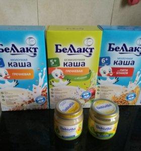 Детское питание Белакт