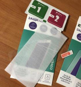 Защитное стекло на iPhone 5/5s, 6/6s, 7 , 6/6sPlus
