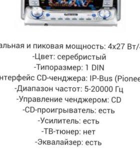 Автомагнитола Pioneer DEH-P9600MP