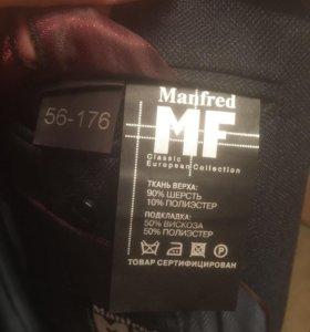 Пиджак мужской  Manfred