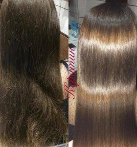 Кератиновое выпрямление волос,ботокс волос!