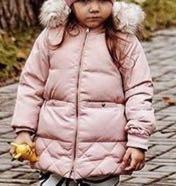 Куртка Детская зима Zara 86/92