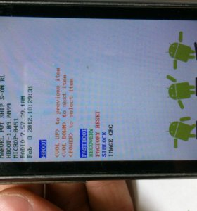 HTC Wildfire S A510e