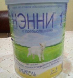 Детская смесь НЭННИ 1 (400 гр)
