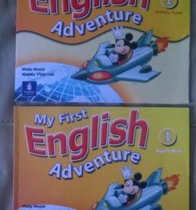 Пособие по английскому языку