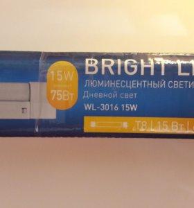 Люминисцентный светильник