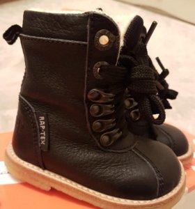 Зимние ботинки на меху Arauto Rap Дания 13.5 см