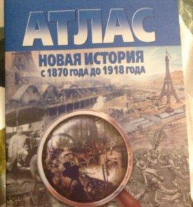 Атлас (новая история с 1870 до 1918г.)