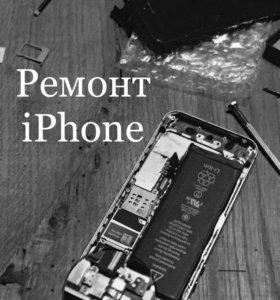 Ремонт айфонов на дому