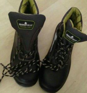 Рабочие ботинки техноавия