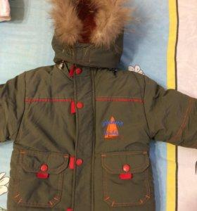 Комбинезон зимний (штаны+куртка)