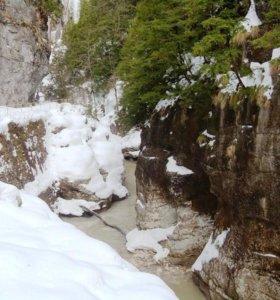 9 декабря-Гуамское ущелье!