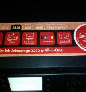 Принтер НР 3525