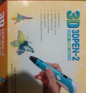 3d (3д) ручка, 2 поколения