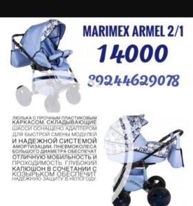 Коляска 2/1 marimex armel