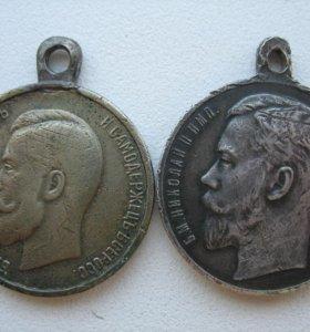"""Медали """"За храбрость."""" Империя Николай 2"""