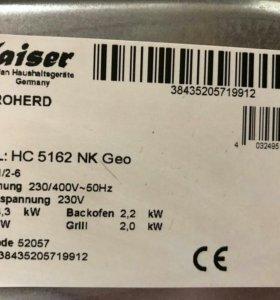 Керамическая плитка Kaiser xl500