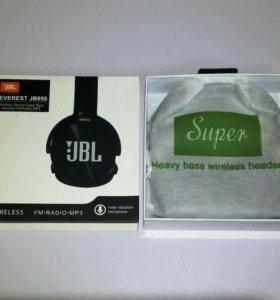 Беспроводные bluetooth (блютуз) наушники JBL JB950