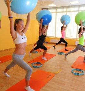 Фитнес клуб приглашает на Fit Ball