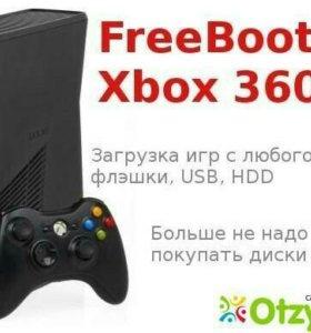 Xbox 360 Slim Freeboot.