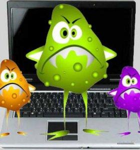 Лечение от вирусов, удаление банеров