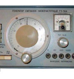 Генератор низкочастотный(звуковой) Г3-36А