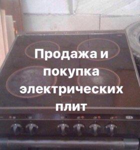 Продажа и покупка электрических плит