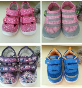 Обувь для девочки (22 р)
