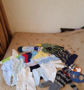 Детские вещи пакет 0-6 месяцев