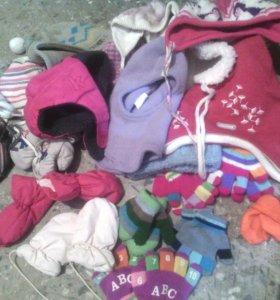 Шапки, варежки, перчатки
