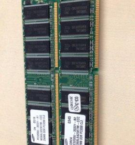 Оперативная память DDR 256/512 Mb