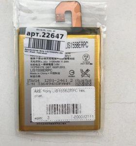 Аккумулятор на Sony experia Z3