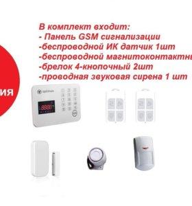 GSM сигнализация(новая)-охрана Вашего имущества