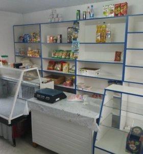 Полки..стеллажы..холодильники