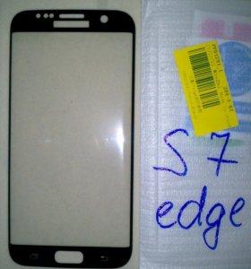 Защитные Стекла/ Пленки Samsung Galaxy Edge