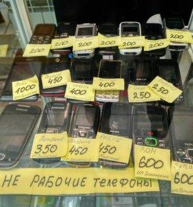 Телефоны под ремонт