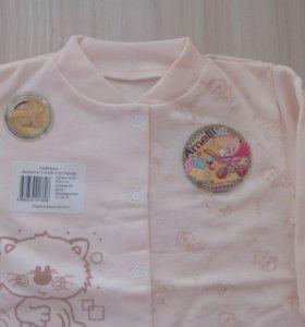 Одежда для малышей! Новая! Амелли.