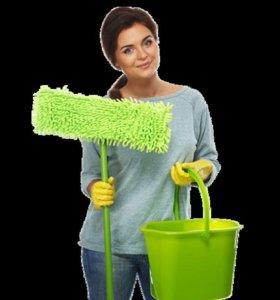 Генеральная уборка, химчистка