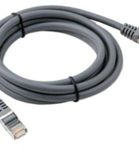 2 Провода ЛАН 3 метра