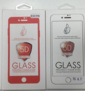 Защитные стекла 5D IPhone 6/7/8