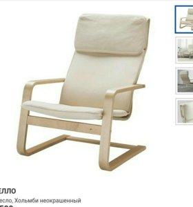 Кресло качалка Икеа.