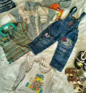 Одежда и обувь на мальчика пакетом
