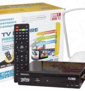 Комплект цифрового телевидения DVB-t2