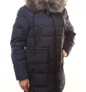 Пальто зимнее 48/56 р-ры. Новое