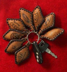 Брелки для авто ключей