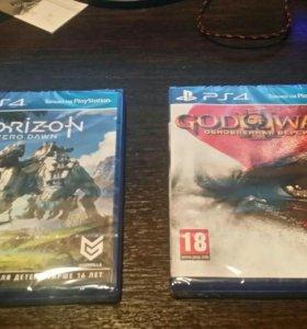 Horizon,god of war