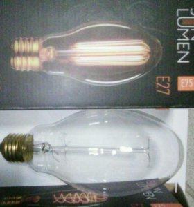 лампы сан-люмен