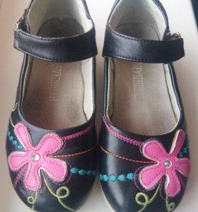 Туфли (сандали) Шалунишки