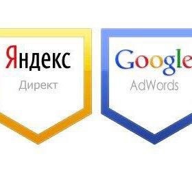 Настройка Яндекс и Google
